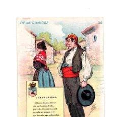 Postales: POSTAL SERIE CALLEJA TIPOS COMICOS Nº 20 GUADALAJARA. Lote 147707346