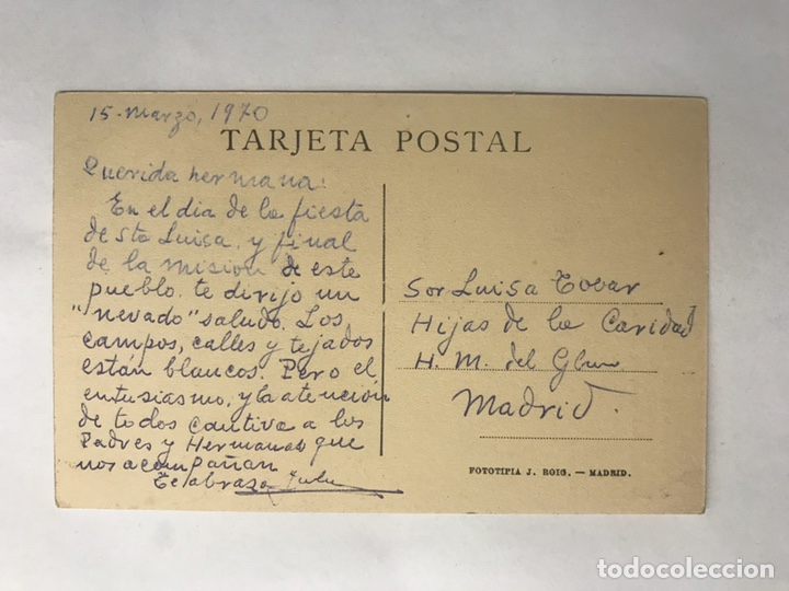 Postales: MARANCHON (Guadalajara) Postal No.4, Entrada principal de la ermita de Ntra. Sra. de los Olmos - Foto 2 - 147781384