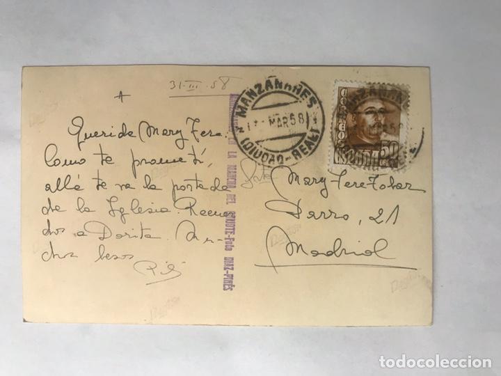 Postkarten: MANZANARES (Ciudad Real) Postal Fachada Ntra. Sra. de la Asunción. Edita: foto Díaz Pires (a.1958) - Foto 2 - 147782120