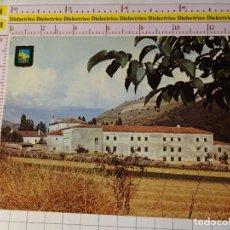 Postales: POSTAL DE GUADALAJARA. AÑO 1976. MONASTERIO DE SAN JUAN BAUTISTA BENEDICTINAS. VALFERMOSO 1314. Lote 147789270