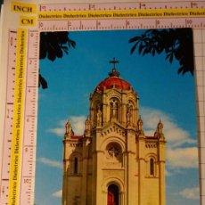 Postales: POSTAL DE GUADALAJARA. AÑO 1966. PANTEÓN DE LA CONDESA DE LA VEGA DEL POZO. 1320. Lote 147789418