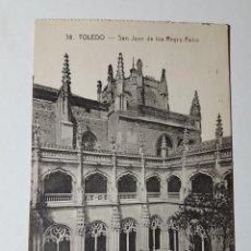 Postales: TOLEDO PATIO SAN JUAN DE LOS REYES . Lote 147792986