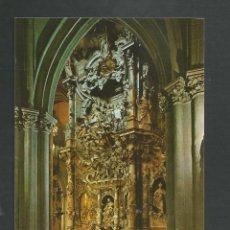 Postales: POSTAL SIN CIRCULAR - TOLEDO 1459 - CATEDRAL - EDITA JULIO DE LA CRUZ. Lote 148120702