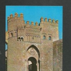 Postales: POSTAL SIN CIRCULAR - TOLEDO 1309 - PUERTA DEL SOL - EDITA JULIO DE LA CRUZ. Lote 148121090
