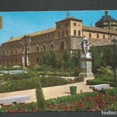 Postales: POSTAL SIN CIRCULAR - TOLEDO 24 - MUSEO DE TAVERA - EDITA ESCUDO DE ORO. Lote 148121274