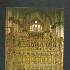 Postales: POSTAL SIN CIRCULAR - TOLEDO 2003 - CATEDRAL - EDITA JULIO DE LA CRUZ. Lote 148121374