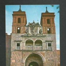 Postales: POSTAL SIN CIRCULAR - TOLEDO 9 - PUERTA DEL CAMBRON - EDITA JULIO DE LA CRUZ. Lote 148145866