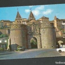 Postales: POSTAL SIN CIRCULAR - TOLEDO 1602 - PUERTA DE BISAGRA - EDITA JULIO DE LA CRUZ. Lote 148146598