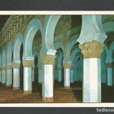 Postales: POSTAL SIN CIRCULAR - TOLEDO 1303 - SANTA MARIA LA BLANCA - EDITA JULIO DE LA CRUZ. Lote 148148350