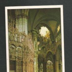 Postales: POSTAL SIN CIRCULAR - TOLEDO 1997 - CATEDRAL - EDITA JULIO DE LA CRUZ. Lote 148151562