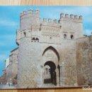 Postales: TOLEDO PUERTA DEL SOL MANIPEL FOURNIER VITORIA. Lote 150792570