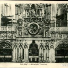 Postales: TOLEDO – CATEDRAL – EL TRASCORO - 9 X14 CMS. Lote 151422230