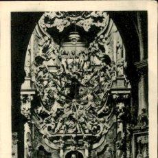 Postales: TOLEDO – CATEDRAL – EL TRANSPARENTE - 9 X14 CMS. Lote 151422418