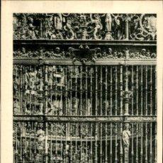 Postales: TOLEDO – CATEDRAL – VERJA DEL ALTAR MAYOR - 9 X14 CMS. Lote 151422934