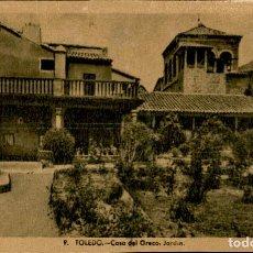 Postales: TOLEDO – 9 – CASA DEL GRECO – JARDIN - 9 X14 CMS. Lote 151423542