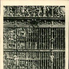 Postales: TOLEDO – CATEDRAL – VERJA DEL ALTAR MAYOR - 9 X14 CMS. Lote 151424230