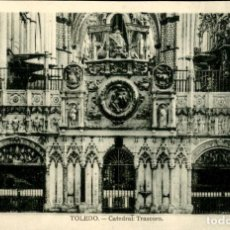 Postales: TOLEDO – CATEDRAL – EL TRASCORO - 9 X14 CMS. Lote 151424954