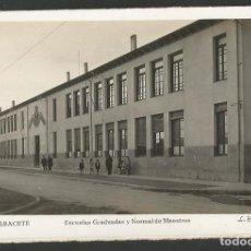 Postales: ALBACETE-ESCUELAS GRADUADAS-19-FOTOGRAFICA ROISIN-POSTAL ANTIGUA-(57.122). Lote 151444334