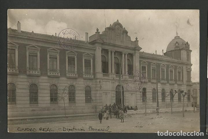 CIUDAD REAL-DIPUTACION PROVINCIAL-FOTOGRAFICA SELLO EN SECO ROISIN-POSTAL ANTIGUA-(57.130) (Postales - España - Castilla La Mancha Antigua (hasta 1939))