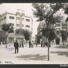 Postales: CIUDAD REAL-FOTOGRAFICA SELLO EN SECO ROISIN-POSTAL ANTIGUA-(57.131). Lote 151445510