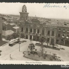 Postales: GUADALAJARA-PLAZA JOSE ANTONIO-POSTAL ANTIGUA-(57.134). Lote 151445878