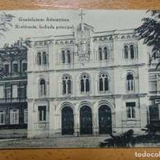 Postales: GUADALAJARA. ADORATRICES. RESIDENCIA, FACHADA PRINCIPAL.. Lote 152316314