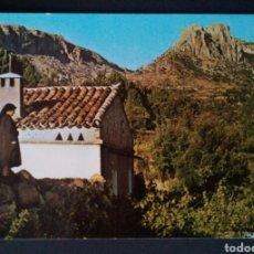Postales: CTC - Nº 4 ALBACETE - PANORAMA DEL BALNEARIO DE TUS - POSTALES DURA VELASCO - JDP - SIN CIRCULAR. Lote 153223098