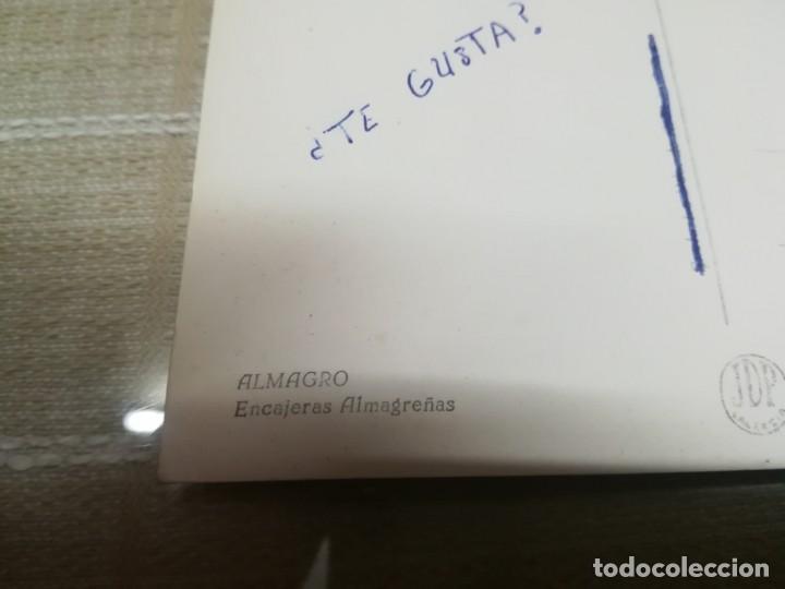 Postales: Tarjeta postal Almagro encajeras almagreñas - Foto 4 - 153734026