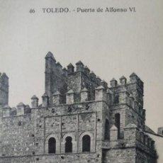 Postales: TOLEDO. PUERTA DE ALFONSO VI. POSTAL ANTIGUA. Lote 140877358