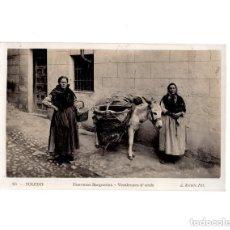 Postales: TOLEDO.- HUEVERAS BARGUEÑAS - ED. L. ROISIN. Lote 154611702