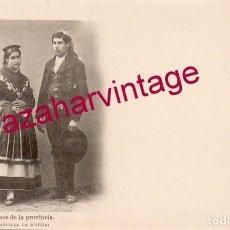 Postales: TOLEDO, ALDEANOS DE LA PROVINCIA (CASTILLA LA NUEVA), FOT. LAURENT, SIGLO XIX SERIE B Nº 39, SIN CIR. Lote 154624638