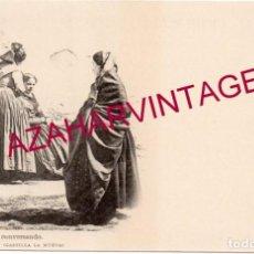 Postales: TOLEDO, ALDEANAS CONVERSANDO (CASTILLA LA NUEVA), FOT. LAURENT, SIGLO XIX SERIE B Nº 32, SIN CIRCULA. Lote 154626262