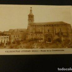Postales: VALDEPEÑAS CIUDAD REAL PLAZA DE LA CONSTITUCION. Lote 155478174