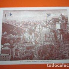 Postales: CUENCA CONJUNTOS URBANOS DOS SELLOS POR VALOR DE 5 + 5 € ENCARTADOS EN IMAGEN DE CUENCA. Lote 155831674