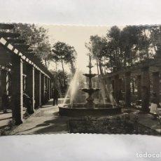 Postales: ALBACETE POSTAL NO.14, PARQUE DE LOS MÁRTIRES. FUENTE DE LA PÉRGOLA (H.1950?). Lote 155911034