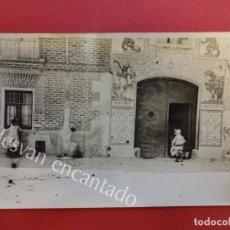 Postales: TALAVERA DE LA REINA. FACHADA FÁBRICA DE CERÁMICA ARTÍSTICA RUIZ DE LUNA. POSTAL FOTOGRÁFICA. Lote 155959682