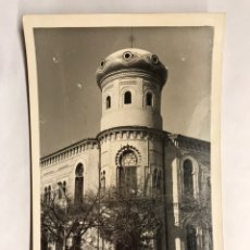 Postales: MORA (TOLEDO) POSTAL ANIMADA. (2) AYUNTAMIENTO. EDITA: FOTOS ALBERTO (H.1950?). Lote 156013261