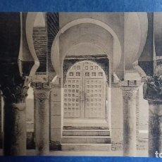 Postales: TOLEDO. EL CRISTO DE LA LUZ. WUNDERLICH 3144. SIN CIRCULAR. Lote 157194442
