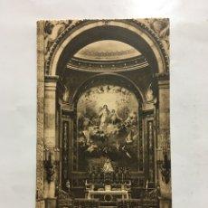 Postcards - POSTAL. S. FRCO. EL GRANDE. CAPILLA DE LAS MERCEDES. HAUSER Y MENET. MADRID. H. 1920?. - 160565804