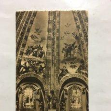 Postcards - POSTAL. S. FRCO. EL GRANDE. DETALLE CÚPULA. HAUSER Y MENET. MADRID. H. 1920?. - 160574417