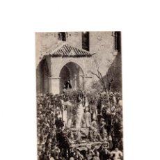 Postales: CIUDAD REAL.- SEMANA SANTA - PROCESIÓN DE LA ORACIÓN DEL HUERTO. Lote 163778758