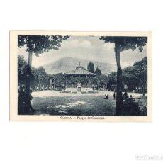Postales: CUENCA.- PARQUE CANALEJAS.. Lote 165180270