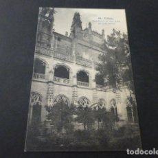 Postales: TOLEDO SAN JUAN DE LOS REYES CLAUSTRO. Lote 165472030