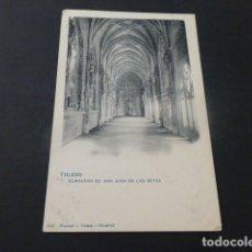 Postales: TOLEDO SAN JUAN DE LOS REYES CLAUSTRO. Lote 165472074