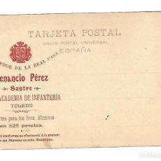 Postales: 2 POSTALES NUEVAS TOLEDO HAUSER Y MENET- Nº 55 Y 142- VISTA GENERAL-PUERTA DE ALCANTARA-VER DETALLE. Lote 165767470