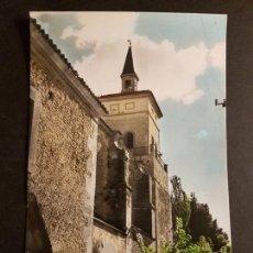 Postales: ARGAMASILLA DE ALBA CIUDAD REAL ENTRADA PRINCIPAL A LA PARROQUIAL. Lote 165917958