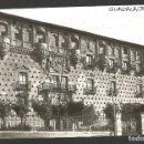 Postales: GUADALAJARA-FOTOGRAFICA-VER REVERSO-(60.233). Lote 167983152