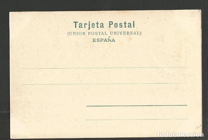 Postales: TOLEDO-PUENTE DE SAN MARTIN-FOT·C.GARCES-VER REVERSO SIN DIVIDIR-(60.241) - Foto 2 - 167984868