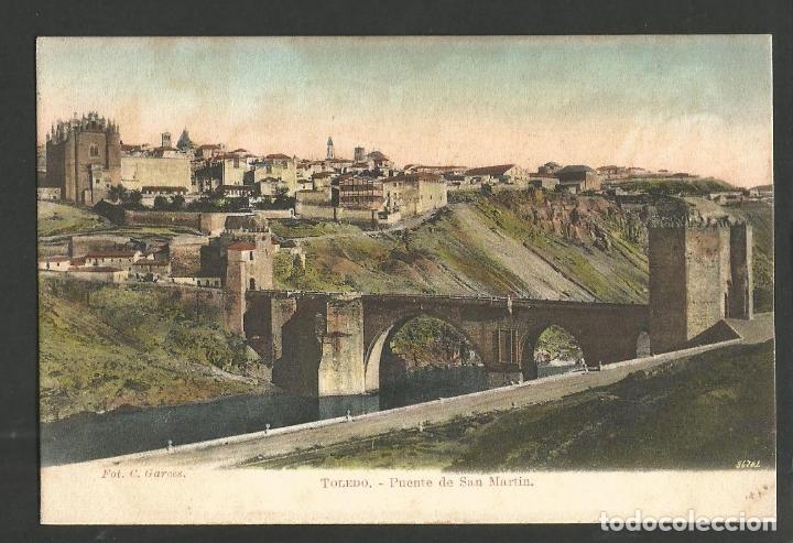 TOLEDO-PUENTE DE SAN MARTIN-FOT·C.GARCES-VER REVERSO SIN DIVIDIR-(60.241) (Postales - España - Castilla La Mancha Antigua (hasta 1939))