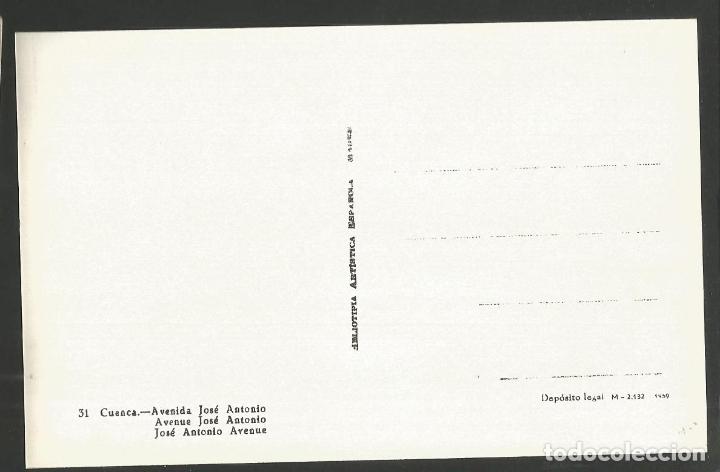 Postales: CUENCA-AVENIDA DE JOSE ANTONIO-31-HAE-VER REVERSO-(60.245) - Foto 2 - 167985496